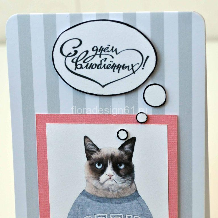 "Открытка ""Lovely Grampy cat"" -"